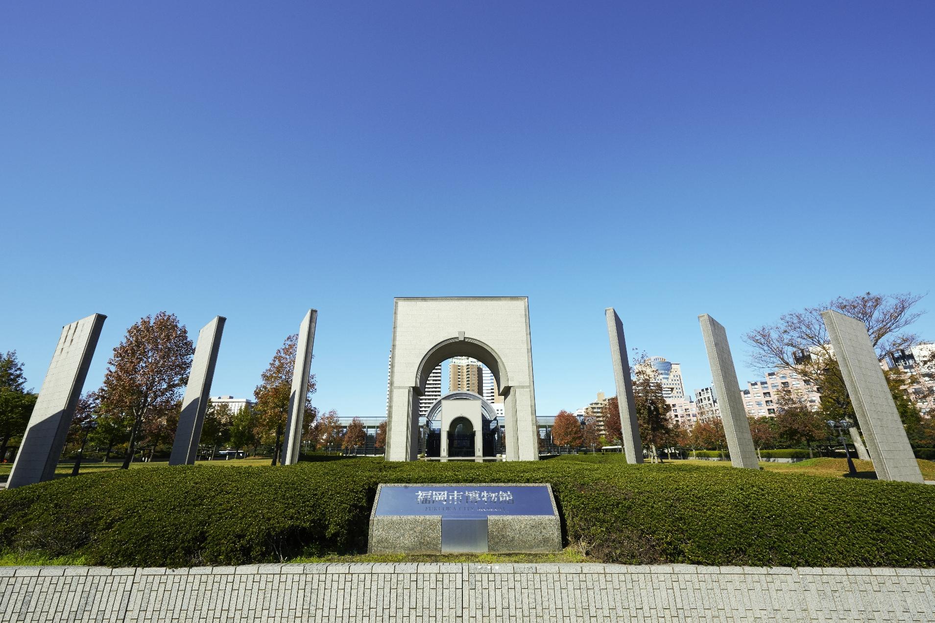 福岡市博物館・外観(2013)の画像