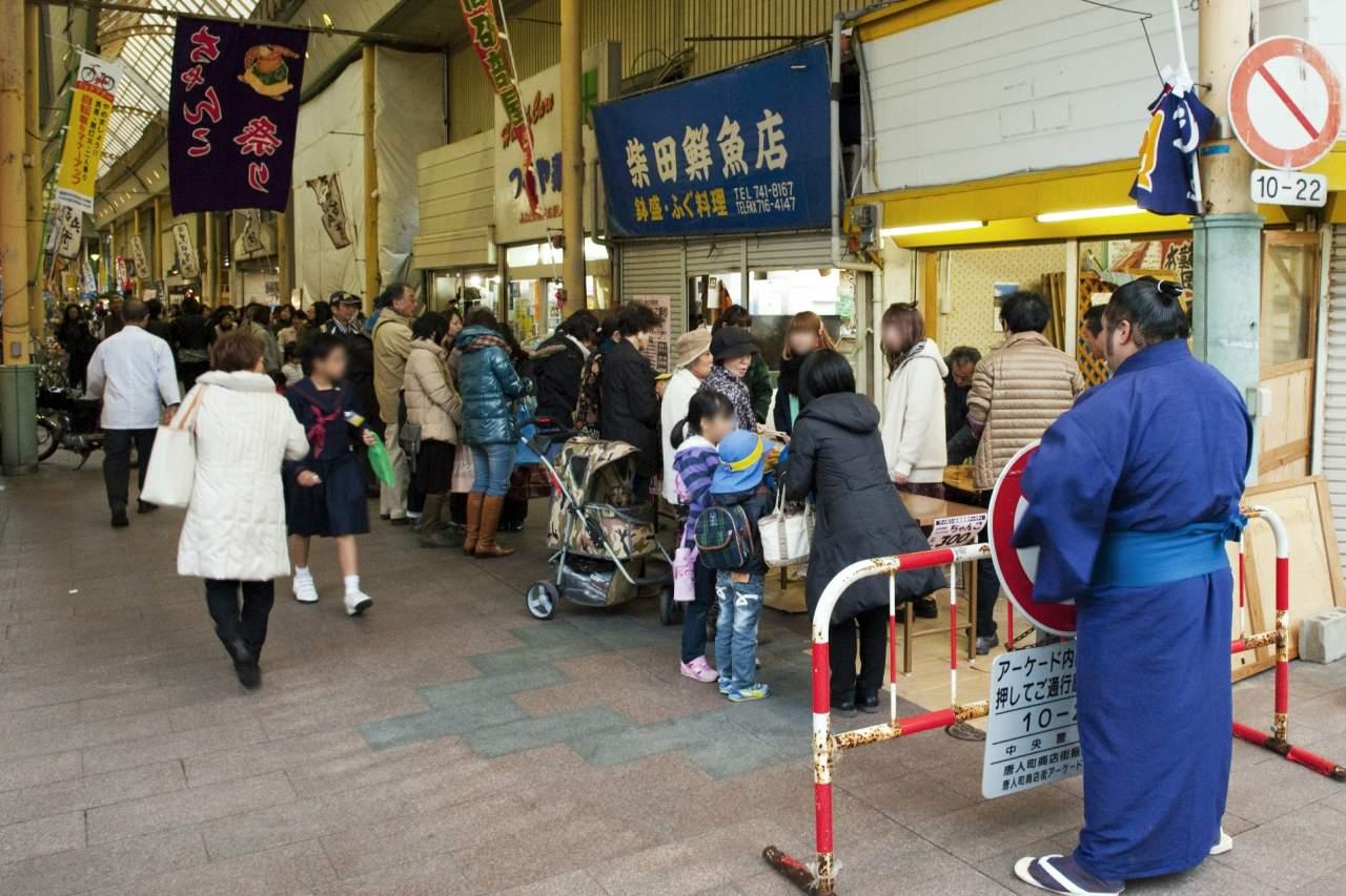 Image of Tojinmachi Shopping Arcade(2013)