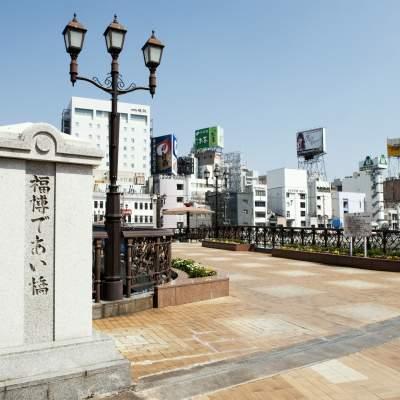 후쿠하쿠 데아이 다리 (만남의 다리)(2013)의 이미지
