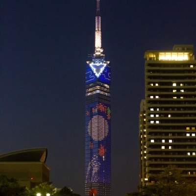 후쿠오카 타워(2014)의 이미지