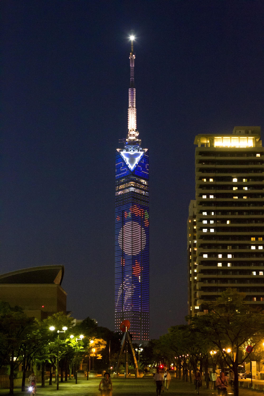 福岡タワーのお月見イルミネーション(2014)の画像
