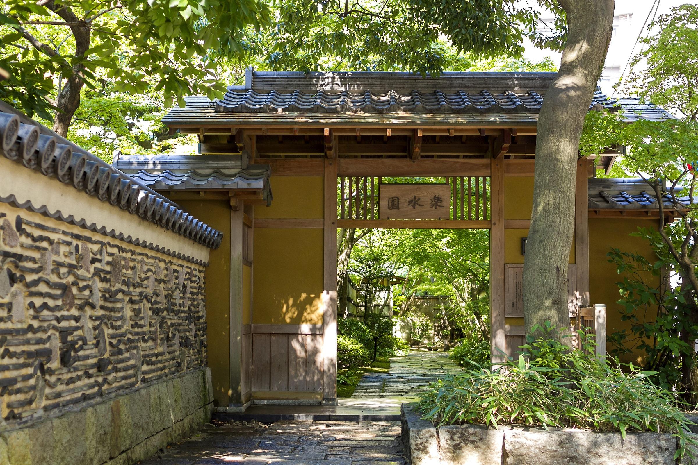 라쿠스이엔 정원(2014)의 이미지
