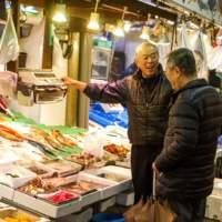 Image of Yanagibashi Rengo Market(2016)