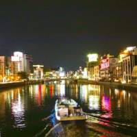 Image of Nakasu and Naka River at Night(2018)