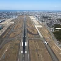 福岡空港(2015)の画像