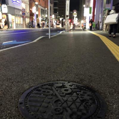 Image of FUKU51 MANHOLE(Oyafuko Street)(2018)