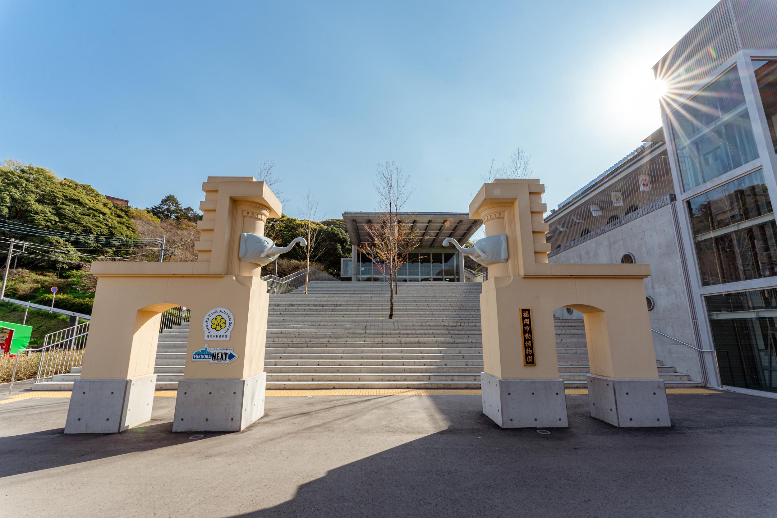 福岡市動植物園(2019)の画像