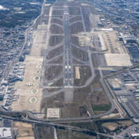福岡空港(2019)の画像