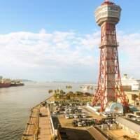 博多ポートタワー(2018)の画像